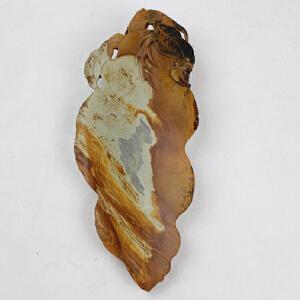 黎畅君作品 工艺美术师 《金枝玉叶》砚 天然木纹,极为漂亮