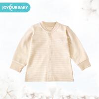 佳韵宝 婴幼儿纯棉长袖T恤 宝宝汗布前开襟上衣0―6岁新生儿内衣