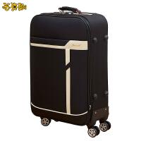 商务拉杆箱男20寸万向轮行李箱女24寸旅行箱密码帆布箱登机箱包潮