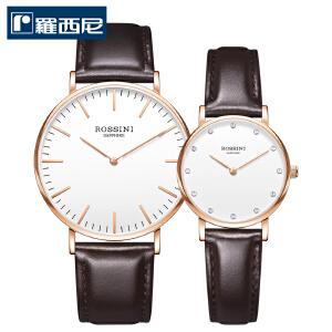 【2017年新品 限量发售】罗西尼(ROSSINI)手表 雅尊商务系列超薄简约两针皮带石英 男表 情侣表