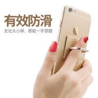 手机指环支架指环扣拉环手环扣卡扣式手机支架环扣扣环苹果通用