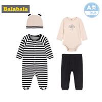 巴拉巴拉男婴儿套装长袖新生儿四件套小宝宝连体衣裤子帽子秋新款