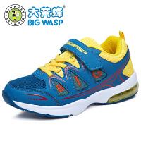 大黄蜂童鞋 新款儿童运动鞋 男孩鞋子大童减震气垫跑步鞋