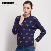 韩版毛衣女加厚套头秋冬女装拼色三角圆领百搭弹力长袖针织衫上衣