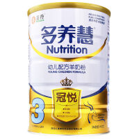 美羚(meiling)多养慧冠悦婴幼儿配方羊奶粉3段900克