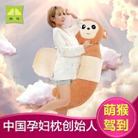 枕工坊孕妇枕头护腰侧睡枕冬多功能抱枕睡枕靠枕托腹孕妇枕u型