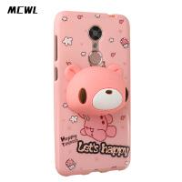 MCWL 360N4s手机壳 N4s手机套 360N4s保护套硅胶全包卡通女款挂绳