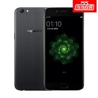 【当当自营】OPPO R9s 全网通4GB+64GB版 黑色 移动联通电信4G手机 双卡双待