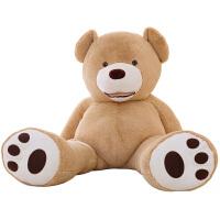 绒智 美国大熊毛绒玩具公仔巨型泰迪熊抱抱熊布娃娃女生玩偶 代写卡片