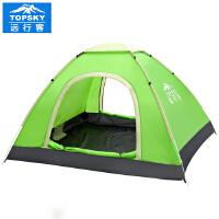 Topsky/远行客户外双人单层手抛速开公园露营休闲帐篷小屋