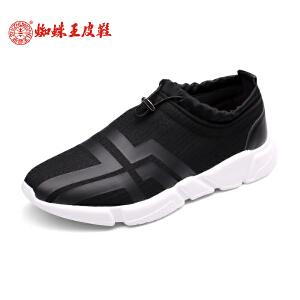 蜘蛛王男鞋休闲皮鞋2017夏季新款真皮运动鞋透气潮鞋板鞋套脚鞋男