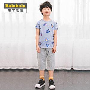 【6.26巴拉巴拉超级品牌日】巴拉巴拉旗下 巴帝巴帝男童休闲针织套装2017夏儿童短袖中裤套装