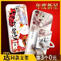 【包邮】金立M6Plus手机壳 M6Plus保护套硅胶软浮雕男女卡通壳