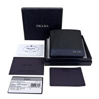 Prada蓝黑拼色十字纹金属标钱包 2M0 912