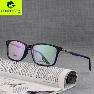 海豚2017新款韩版超轻潮流眼镜架近视框方框百搭光学架配镜HT1057