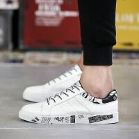 新百伦阿迪 2017春季新款小白鞋男鞋板鞋韩版潮流帆布鞋男学生百搭低帮休闲鞋