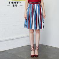 【3.28上新】海贝2017年夏季新款女装半身裙 高腰收腰清新撞色竖条纹A字中长裙