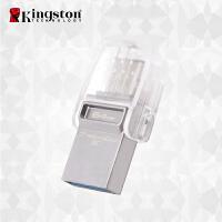 【当当自营】 KinGston 金士顿DTDUO3C/64G 优盘  Type-C  USB3.1 双接口
