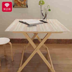 美达斯 实木折叠桌 可折叠桌子 简易餐桌 便携实木方桌 小户型家用饭桌 儿童学习桌