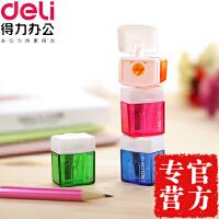 【得力品牌日满100减50】得力卷笔刀0576 可爱儿童削笔器 创意韩国转笔刀 学习用品铅笔刀