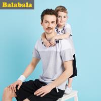 巴拉巴拉儿童短袖套装父子装男小童宝宝2017夏季新款亲子装两件套