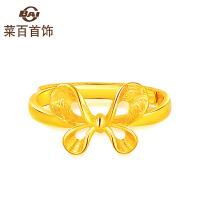 菜百首饰 黄金足金蝴蝶结戒指 女款时尚黄金戒指