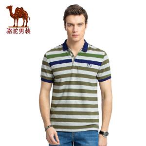 骆驼男装 2017年夏季新款微弹修身翻领条纹POLO衫男青年短袖T恤衫