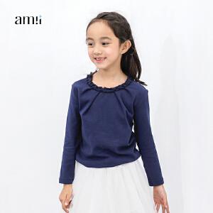 amii童装2017春装新款女童套头上衣中大童儿童长袖T恤打底衫纯色