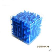 注意力训练开发智力玩具益智类幼儿园儿童3D立体魔方迷宫球大小号
