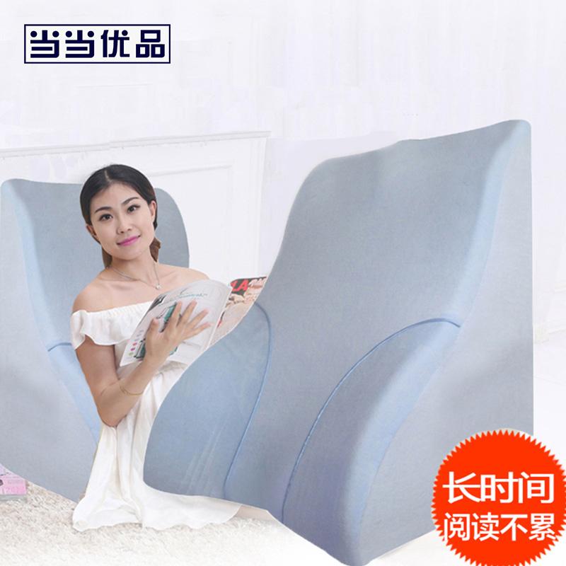 当当优品 阅读靠垫 专利垫腰护脊柱靠垫 63x45x48cm 浅蓝色当当自营  专利产品 慢回弹记忆棉材质 舒适亲肤