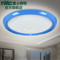 NVC 雷士照明 卧室阳台LED简约吸顶灯具 18W