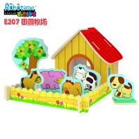若态木质手工DIY小屋立体拼图海外风情建筑儿童玩具成人益智玩具 拼装达人 建筑收藏