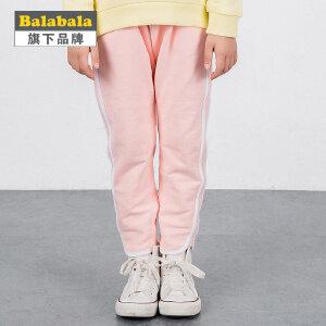 【6.26巴拉巴拉超级品牌日】【巴拉巴拉旗下】巴帝巴帝2017春季新品休闲运动舒适针织女童长裤