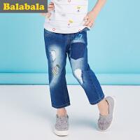 巴拉巴拉小童女童牛仔裤宝宝裤子2017夏季新款童裤儿童长裤女幼童