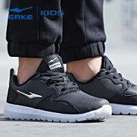 鸿星尔克(ERKE)童鞋缓震儿童运动鞋革面动感怕跑步鞋纯色学生休闲鞋