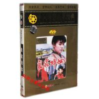 老电影 百年经典 良家妇女 1DVD 丛珊 张伟欣 马琳