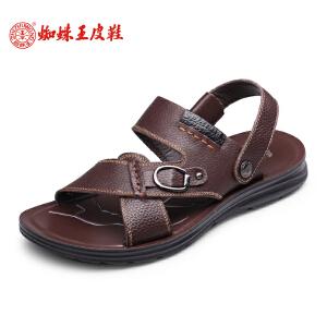 蜘蛛王男凉鞋2017夏季新款男士真皮透气沙滩鞋休闲凉拖鞋舒适男鞋