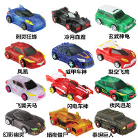 灵动创想魔幻车神韩国正版套装汽车人变型飞车玩具车机器人 17系列