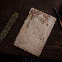 【只有一个】古董古籍收藏品 星命须知 民国时期古籍藏品