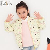 初语童装 冬季新品 女童羽绒服长袖可爱时尚羽绒服 T5309320022