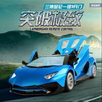 【可充电】兰博基尼漂移遥控车儿童电动男孩玩具遥控汽车超大跑车