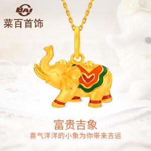 菜百首饰  黄金吊坠   足金烤彩吉祥小象项坠  大象吊坠 烤彩大象 定价  女  送皮绳