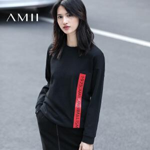 Amii[极简主义]2017春季新品纯棉圆领撞色落肩长袖女卫衣11740091