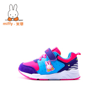Miffy 米菲男童鞋女童鞋春秋新款儿童运动鞋中大童鞋子潮 AC012