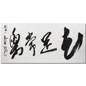 唐国强《知足常乐》中国国家话剧院一级演员