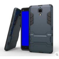 大方时尚防滑舒适耐用防摔缓冲硅胶套保护套硬壳小米4手机套小米4S手机壳