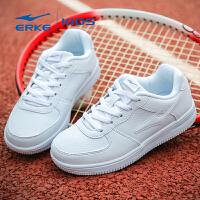 鸿星尔克童鞋2017新款儿童小白鞋男女童休闲鞋时尚运动鞋潮白色板鞋