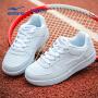 【618大促】鸿星尔克新款儿童小白鞋男女童休闲鞋时尚运动鞋潮白色板鞋