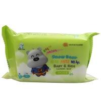 【当当自营】小白熊 婴儿洗衣皂(洋槐香)09012