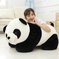 可爱趴姿*毛绒玩具熊猫公仔布娃娃玩偶送儿童女生创意礼物
